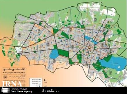 انتقال پادگان لشکر 77 از شهر مشهد