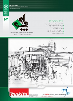 payam-e-sabz-cover-103-(91-04-27)
