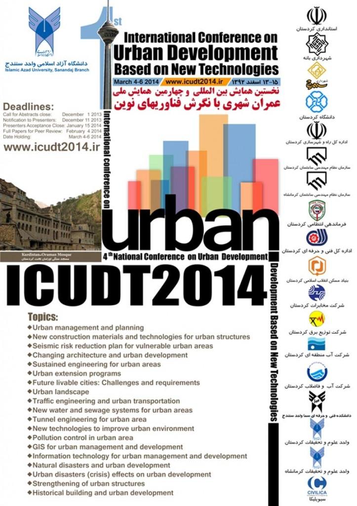 NCUD04_poster