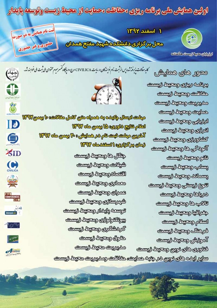 PCEPSD01_poster
