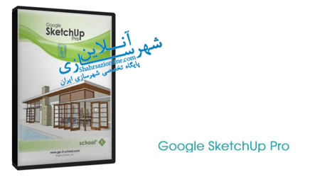 Google-SketchUp-8.0