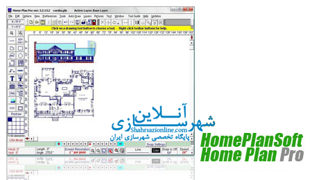 HomePlanSoft-Home-Plan-Pro