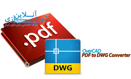 OverCAD-PDF-to-DWG-Converter