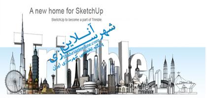 Trimble-SketchUp-Pro-2013-13.0