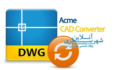 cad-converter