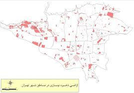 پژوهشی بر راهبردهاي توسعه فضاي سبز در طرح جامع تهران