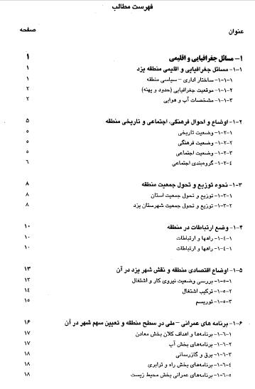 2015-01-27_032522