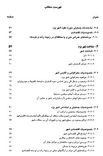 2015-01-27_032550