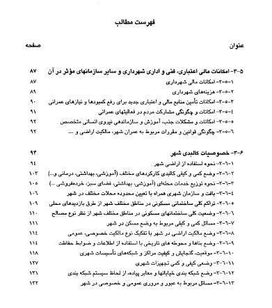 2015-01-27_032558