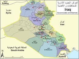 قانون اساسی عراق