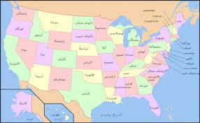 برنامه ريزي منطقه اي در كشور آمریکا