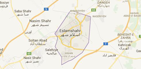 پایان نامه  نقش شهرهای میانی درعملكرد نظام سکونتگاهی کلانشهر تهران (نمونه موردی اسلام شهر)