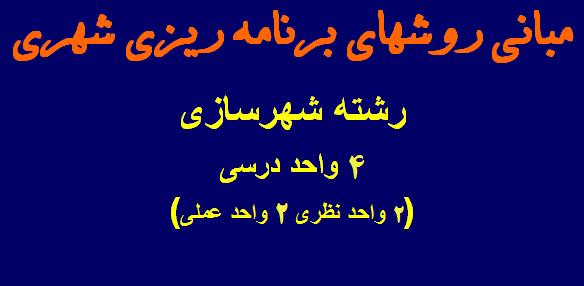 2015-01-30_060920