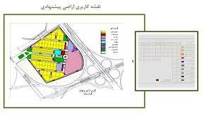 شرح خدمات طرحهای آماده سازی زمین