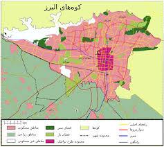 پایان نامه توسعه محله ای در کلان شهر تهران ( محله درکه)