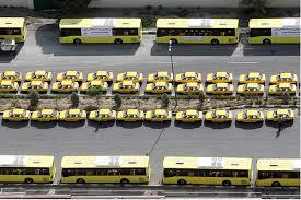 تحلیل تاثیرات هدفمندي یارانه انرژي بر وضعیت حمل و نقل عمومی در نواحی شهري مطالعه موردي: کلانشهر شیراز
