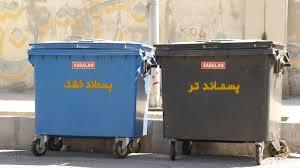 بررسي فني و اقتصادي توليد برق و انرژي از بيوگاز حاصل از زباله هاي شهري در شهرستان رباط کريم