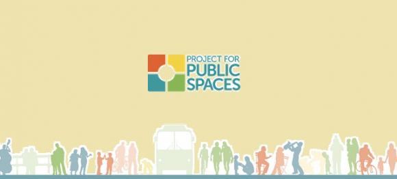 سازمان «پروژه برای فضاهای عمومی» کمک به شهروندان در خلق فضای عمومی