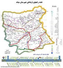 طرح جامع شهرستان ميانه