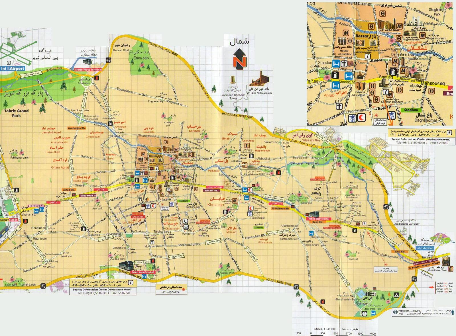 تحليل مدل ضريب تكاثر در توسعه صنعت گردشگري در استان آذربايجان شرقي