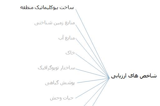 2015-02-04_010436