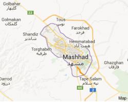 طرح مجموعه شهری مشهد(مطالعات پایه مسکن)