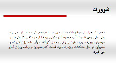 2015-02-17_073040