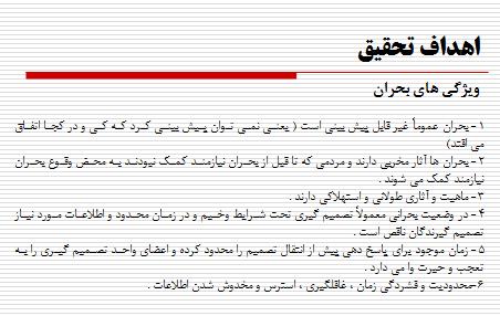 2015-02-17_073051