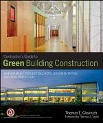 کتاب راهنمای پیمانکاران برای ساخت ساختمان سبز