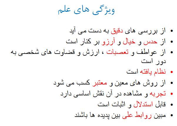 2015-03-07_071655