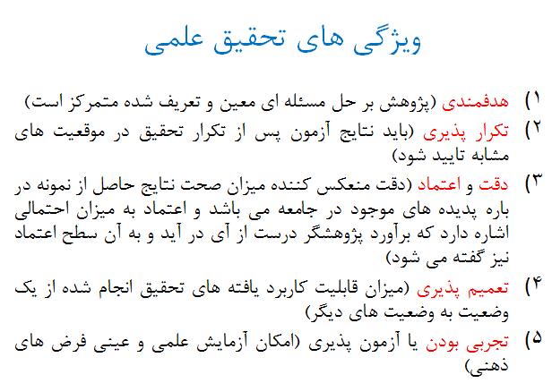 2015-03-07_071705