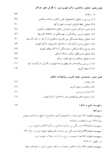 2015-03-26_090442