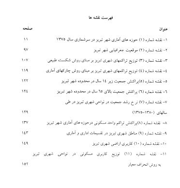 2015-03-26_090522