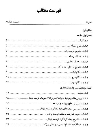 2015-04-03_013412