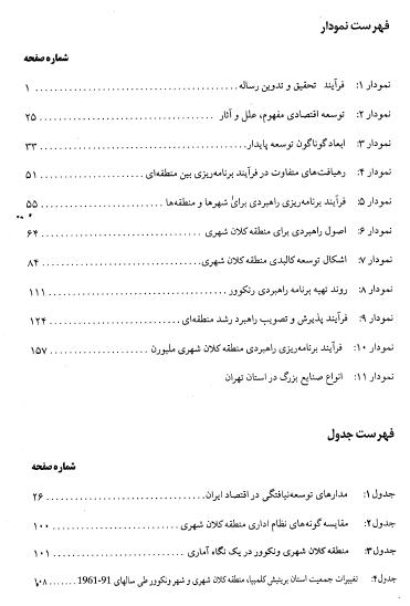 2015-04-03_013447