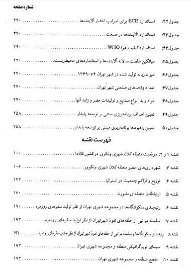 2015-04-03_013509