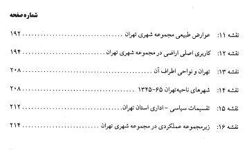 2015-04-03_013515
