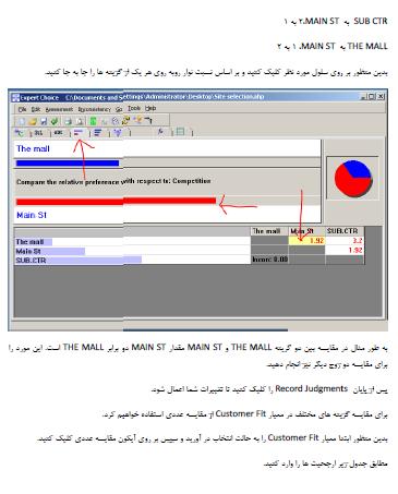 2015-04-03_015243