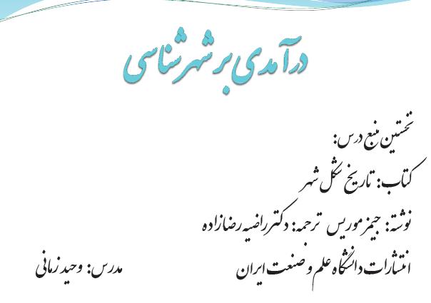 2015-04-04_001328