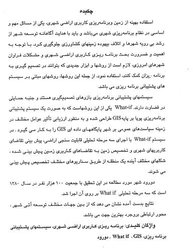 2015-04-05_084320