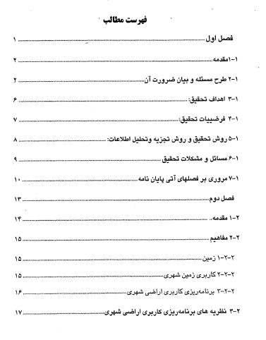 2015-04-05_084327
