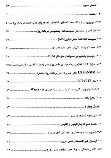 2015-04-05_084339