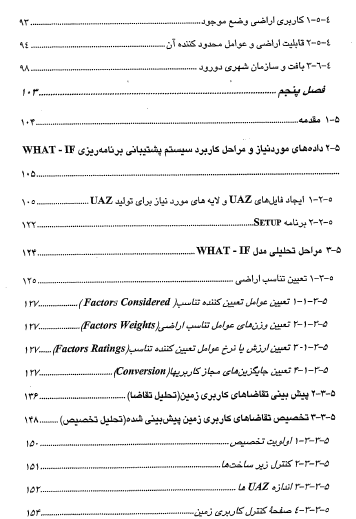 2015-04-05_084346