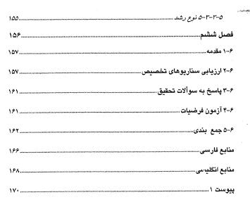 2015-04-05_084351