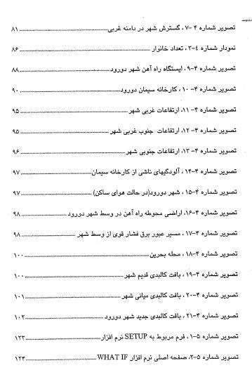 2015-04-05_084405