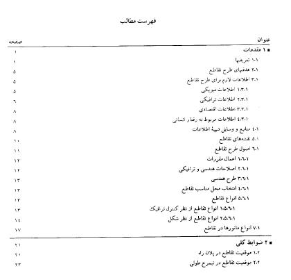 2015-04-05_090647