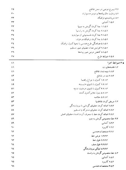 2015-04-05_090657