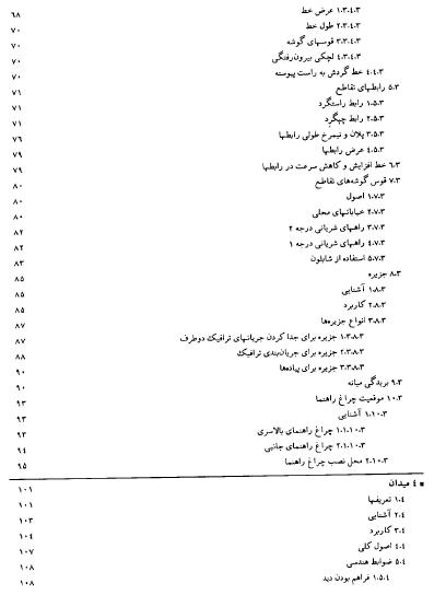 2015-04-05_090705