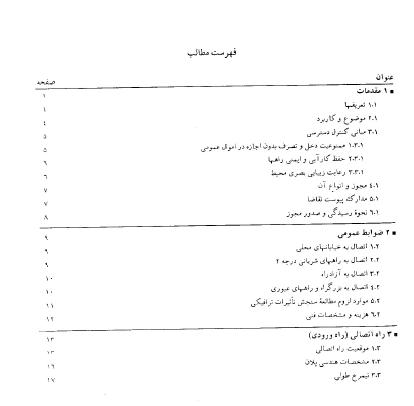 2015-04-05_101018