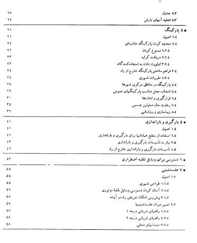 2015-04-05_101024